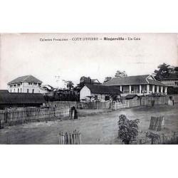 COTE D'IVOIRE - Bingerville - Un coin