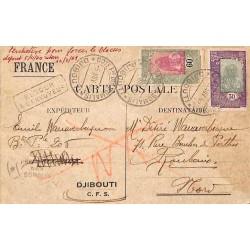 1940 Carte formulaire interzone