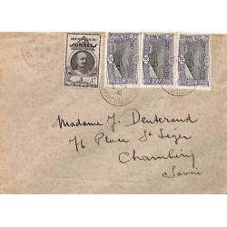 1941 vol Djibouti-Rayak