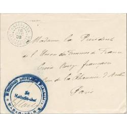 1903 INFIRMERIE AMBULANCE D'ANALAVA
