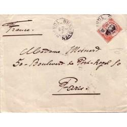 QUANG-YEN TONKIN 1909
