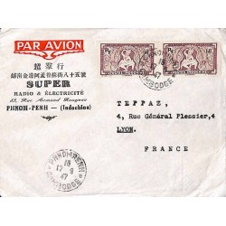 1947 septembre lettre avion...