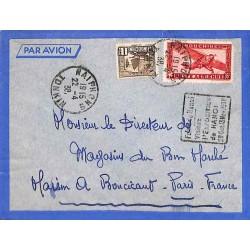 HAI-PHONG TONKIN Daguin Foire de Hanoi - Visitez l'EXPOSITION de HANOI 29 Oct 13 Nov. 1938 1938