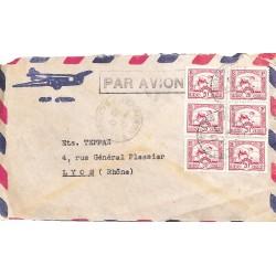 1947 Affranchissement à 1 $...
