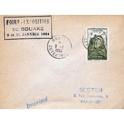 BOUAKE COTE D'IVOIRE 1954 FOIRE - EXPOSITION DE BOUAKE