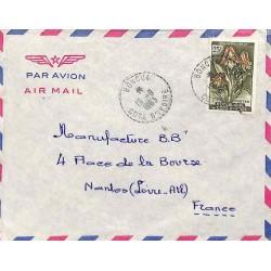 BONOUA COTE D'IVOIRE 1963