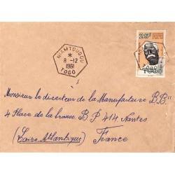 NIAMTOUGOU TOGO 1961