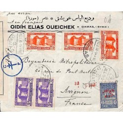 enveloppe syrie WWII