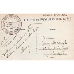 1918 145 e REIMt D'ARTILLERIE LOURDE