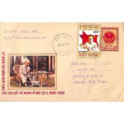 Aérogramme 1995 souvenir naissance Ho Chi Minh