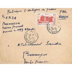 ROSSO MAURITANIE 1950