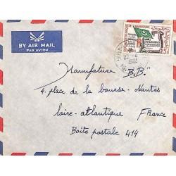 SAINT-LOUIS TRANSIT MAURITANIE  1961