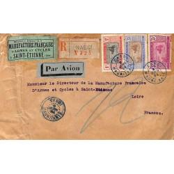 1939 KAEDI MAURITANIE