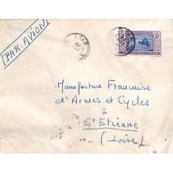 1942 ATAR MAURITANIE