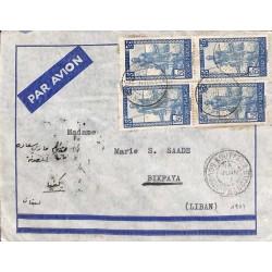 1941 Lettre avion pour le...