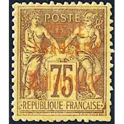 1895 - 75 c  violet sur...