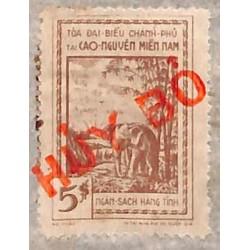 Hauts Plateaux 1958 timbre...