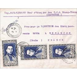 1954 lettre avion...
