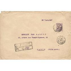1920 lettre recommandée 1920 Guyane 61 seul de Cayenne
