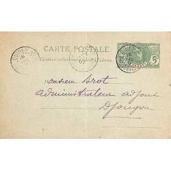 1907 OUIDAH DAHOMEY ET DEPCES