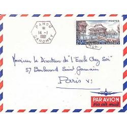 PAHOU DAHOMEY