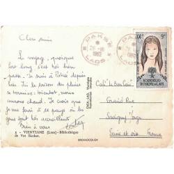PAKSE * LAOS * 1962