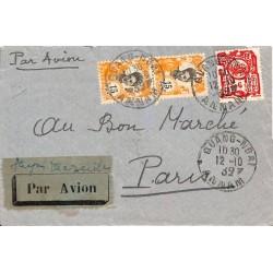QUANG - NGAI ANNAM 1939