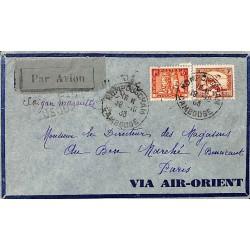 KOMPONG CHAM  CAMBODGE 1933