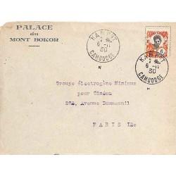 KAMPOT CAMBODGE 1930