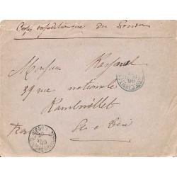 1896 SEGOU SOUDAN FRANCAIS...