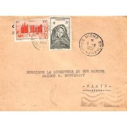 NIONO SOUDAN FRANÇAIS 1957...