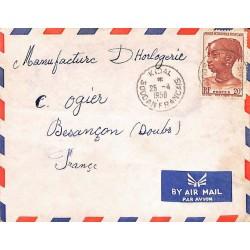 KIDAL SOUDAN FRANCAIS  1958
