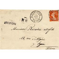 1908 ALEXANDRIE EGYPTE sur...