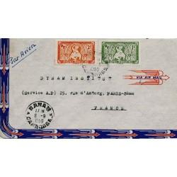 BANAM * CAMBODGE * 1950