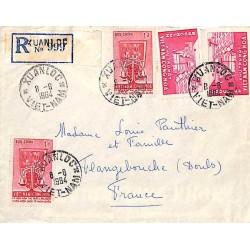 XUANLOC * VIETNAM * 1964