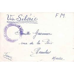 Tien-Tsin 1938 lettre FM...