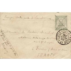 1909 TRESOR ET POSTES * 219...