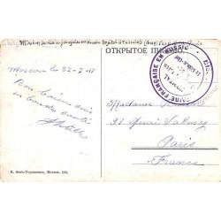 1917 MISSION MILITAIRE...