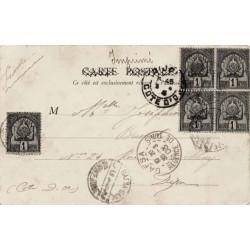 1903 GAFSA - GARE REGENCE...