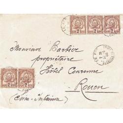 1906 Lettre à 20 c. avec...