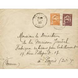 PHANTIET ANNAM 1930