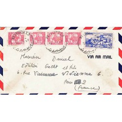 1947 BEYROUTH Lettre avion