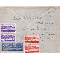 1952 SOUK EL GHARB Lettre avion