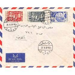timbre de Syrie indépendante