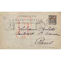 PORT - SAÏD EGYPTE 1902 sur...