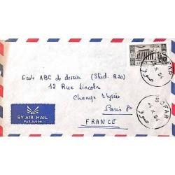1954 SOFAR Liban...