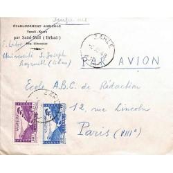1948 ZAHLE Liban Lettre...