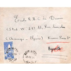 1954 BEIT MERY Liban Lettre...