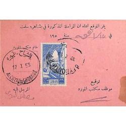 1955 AL-CHYAH-GHOBAINE sur...