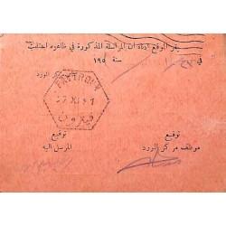 1951 FAYTROUN sur Carte...